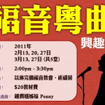 Evangelical Cantonese Opera Vocal Training
