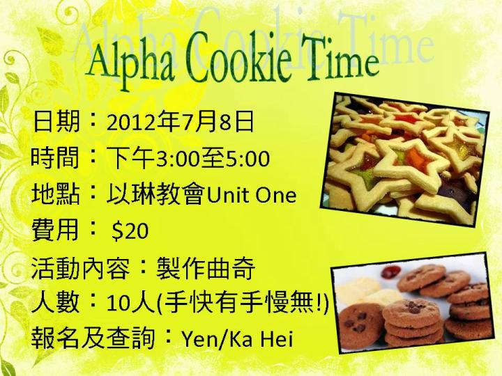 Alpha Cookie Time
