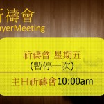 Prayer Meetings