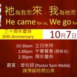 Elim 30th Anniversary Sunday