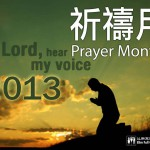 Prayer Month