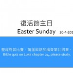 Easter Sunday 20 April 2014